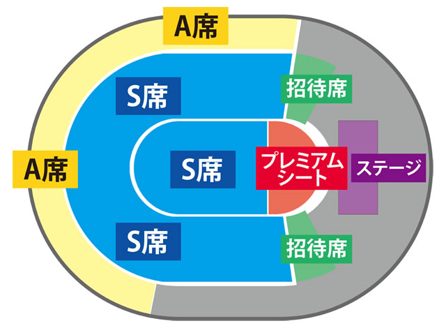 TOF2012座席