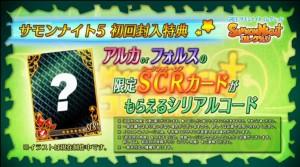 SNTV16