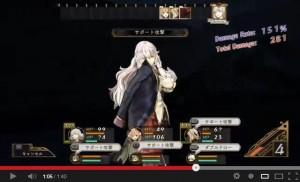 エスロジプレイ動画1-5