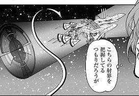 紋章8-3