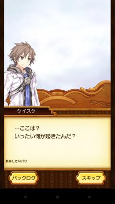 Screenshot_2015-01-17-00-44-40