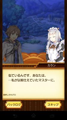 Screenshot_2015-01-17-00-53-15