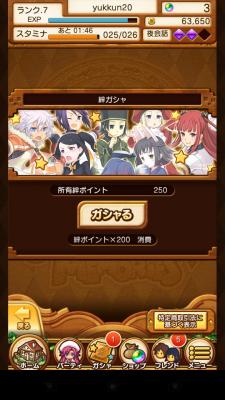 Screenshot_2015-01-17-23-05-39