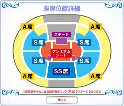 2015-02-13 seat