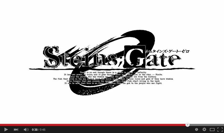 STEINS;GATE 0 ティザームービー07