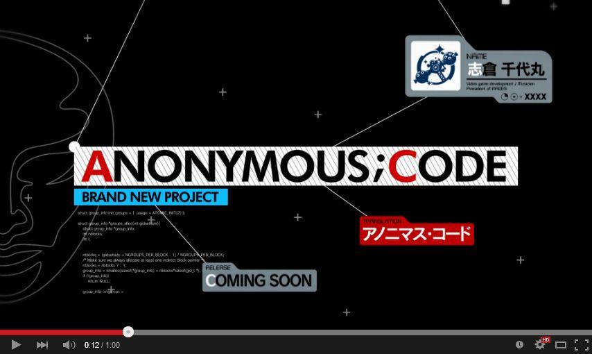 ANONYMOUS;CODE ティザームービー 01