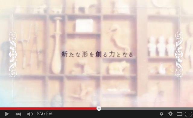 ソフィーのアトリエ ティザームービー 03