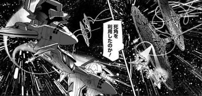 星界の紋章第14話 04