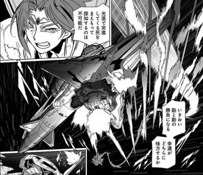 星界の紋章第14話 03