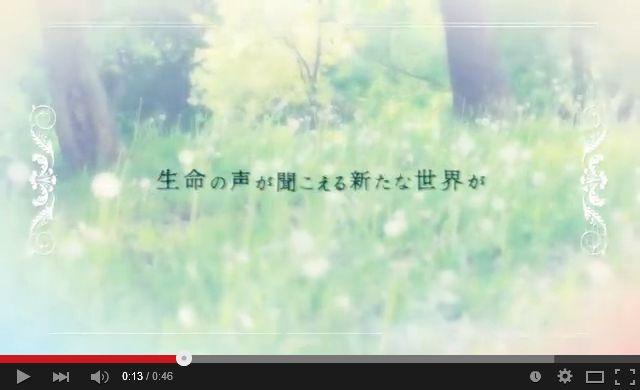 ソフィーのアトリエ ティザームービー 01