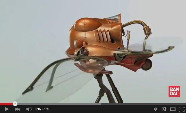 想造ガレリア フラップター PV 01