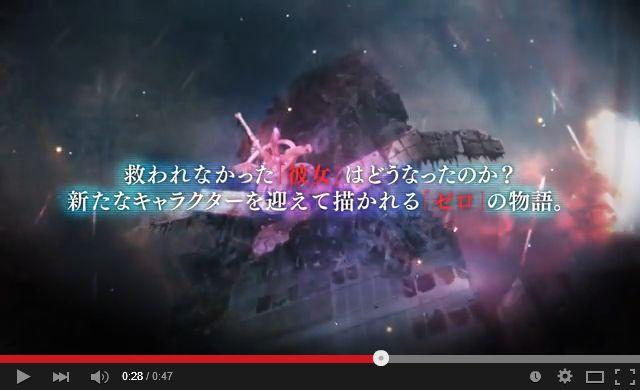 シュタゲ0 発売日告知トレイラー 03