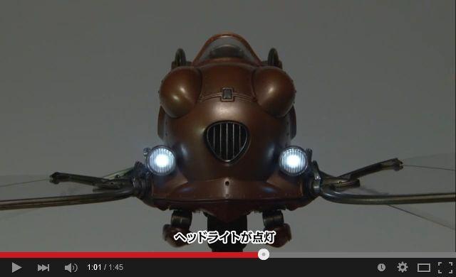 想造ガレリア フラップター PV 04
