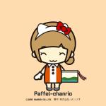 Paffel-chanrio