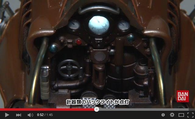 想造ガレリア フラップター PV 03