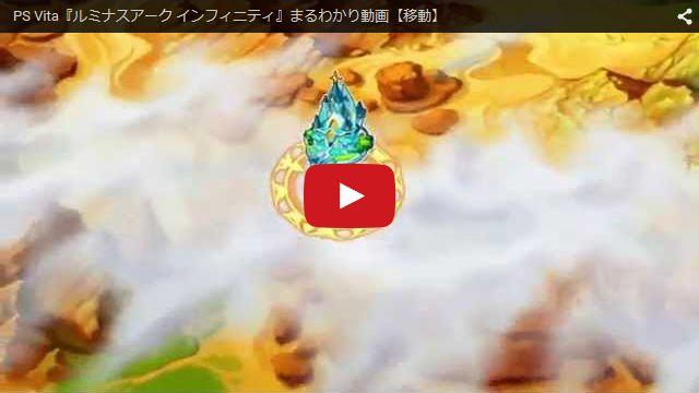 LAIまるわかり動画 移動編