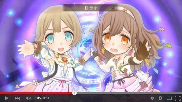 LAIまるわかり動画 デュオストライク 02