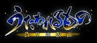 utaware_banner