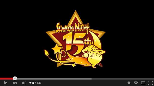 サモンナイト6 ティザーPV 01