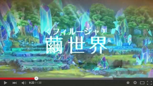 サモンナイト6 ティザーPV 03