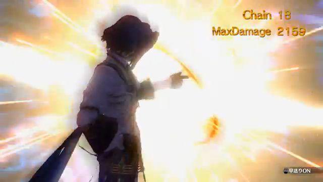 キャラクターイメージ動画 ハロル編 03
