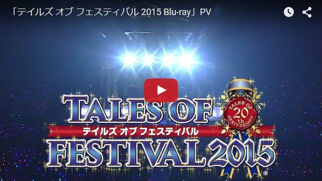 TOF2015 BD PV