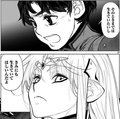 星界の紋章16話 04