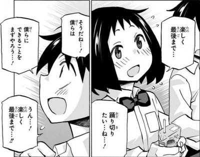 背筋をピンと!02 07