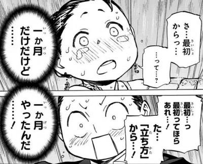 背筋をピンと!02 04
