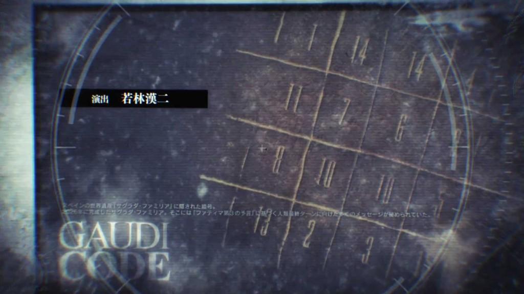 『ANONYMOUS;CODE』(アノニマス・コード) ティザームービー2 キャラクター編.mp4_000020146
