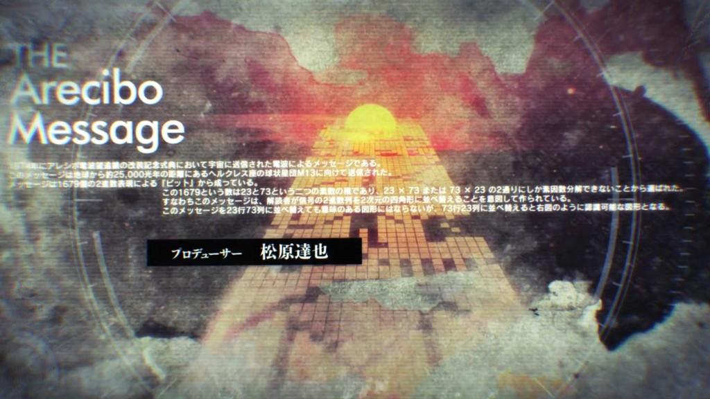『ANONYMOUS;CODE』(アノニマス・コード) ティザームービー2 キャラクター編.mp4_000014630