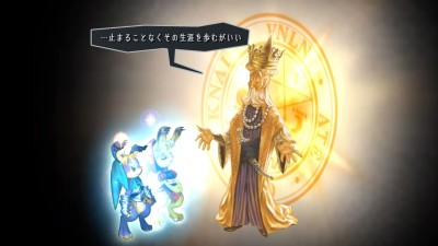 Odin Sphere Leifthrasir_20160309233109