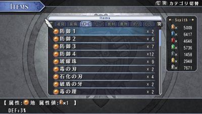 2016-04-18-001243
