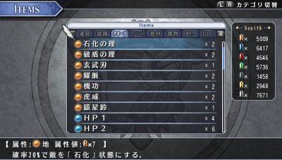 2016-04-18-001251