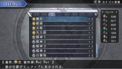 2016-04-18-001401