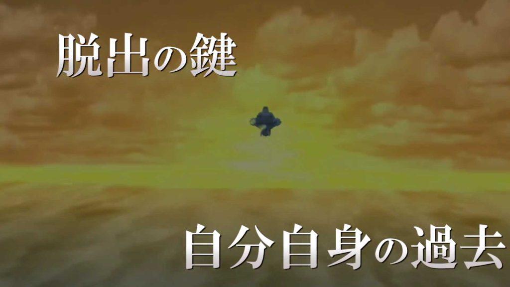 英雄伝説 空の軌跡 the 3rd Evolution店頭PV60秒.mp4_000042350