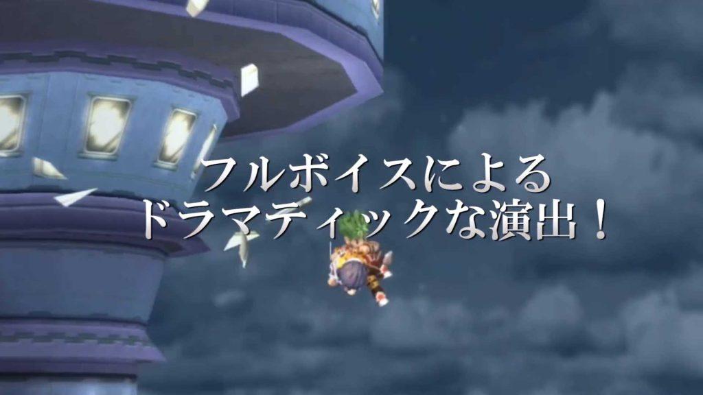 英雄伝説 空の軌跡 the 3rd Evolution店頭PV60秒.mp4_000054111