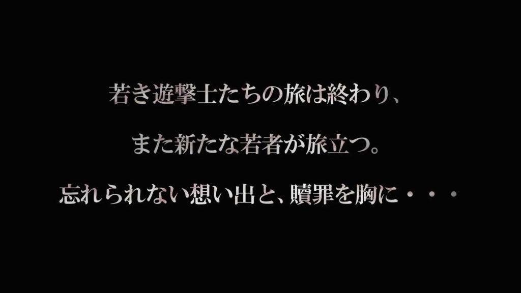 英雄伝説 空の軌跡 the 3rd Evolution店頭PV60秒.mp4_000015867