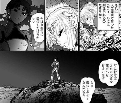 星界の紋章18①