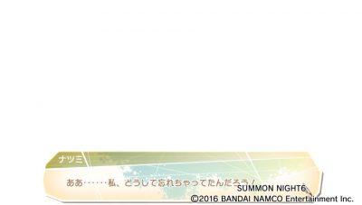 2016-07-12-233328