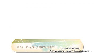 2016-07-13-000758