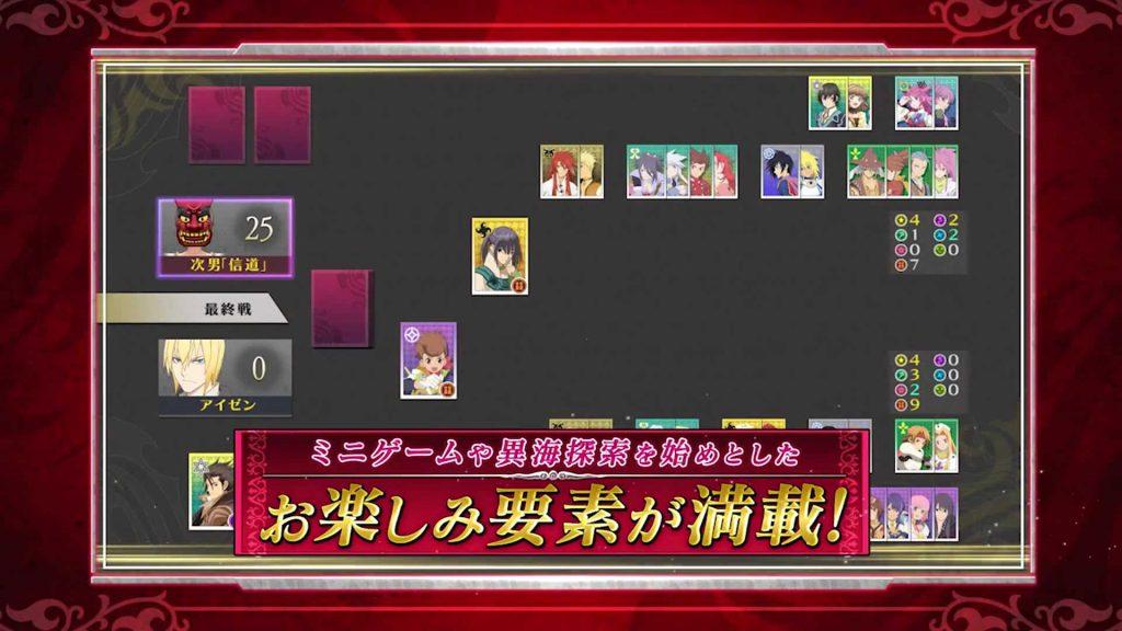 PS4_PS3「テイルズ オブ ベルセリア」第4弾PV(システム紹介).mp4_000103895