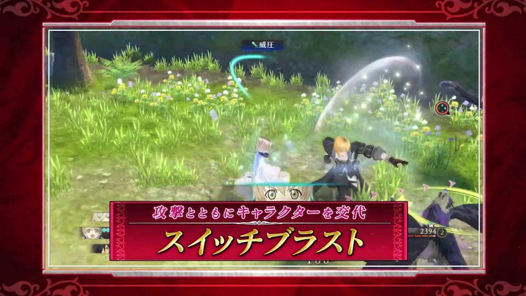 PS4_PS3「テイルズ オブ ベルセリア」第4弾PV(システム紹介).mp4_000087999
