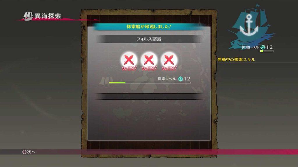 PS4_PS3「テイルズ オブ ベルセリア」第4弾PV(システム紹介).mp4_000111905