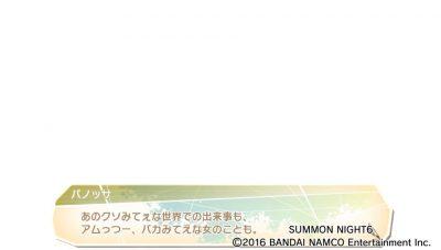 2016-07-13-230217