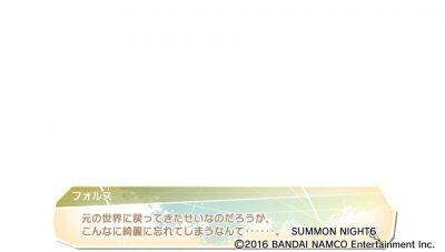 2016-07-24-101409