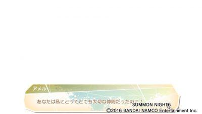 2016-07-24-181805