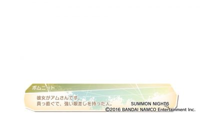 2016-07-27-213811