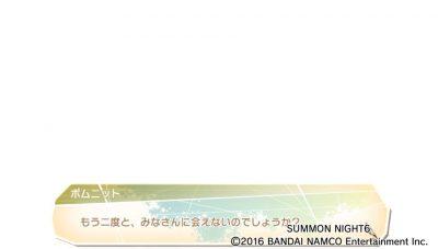 2016-07-27-213911
