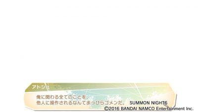 2016-07-30-140336